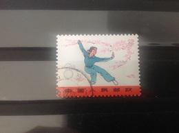 China - Martial Arts, Wushu (8) 1975 - 1949 - ... Volksrepubliek