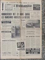 Journal L'Humanité (6 Mai 1960) Khrouchtchev Et La Détente - Aragon - Simca - Margaret - Chessman - 1950 - Nu