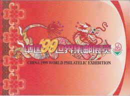 China P.R. 1999 World Philatelic Exhibition Map ** Mnh (F7398) - Ongebruikt