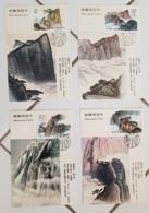 CHINE Montagne. Mountains & Mountain Climbing, Yvert 2950/53, Cartes Maximums, FDC, Premier Jour - 1949 - ... République Populaire