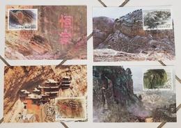 CHINE Montagne. Vues Mont Hengshan Montagne Sacrée , Yvert 3069/72, Cartes Maximums, FDC, Premier Jour - 1949 - ... République Populaire