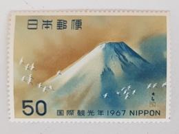 JAPON Montagne. Sacred Mt. Fuji ART PAINTINGS MOUNTAINS ** MNH - 1926-89 Emperor Hirohito (Showa Era)