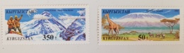 KIRGHIZISTAN Montagne. Mountains & Mountain Climbing,  2 Valeurs Emises En 1995. MNH** - Kirghizistan