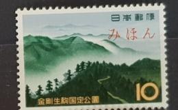 JAPON Montagne. MONT KONGO Yvert N° 710 Surchargé SPECIMEN * MLH - 1926-89 Emperor Hirohito (Showa Era)