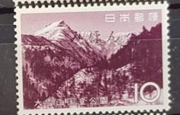 JAPON Montagne. Yvert N° 755 Surchargé SPECIMEN * MLH - 1926-89 Emperor Hirohito (Showa Era)