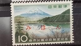 JAPON Montagne. Yvert N° 630 Surchargé SPECIMEN * MLH - 1926-89 Emperor Hirohito (Showa Era)
