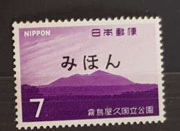 JAPON Montagne. Yvert N° 926 Surchargé SPECIMEN * MLH - 1926-89 Emperor Hirohito (Showa Era)