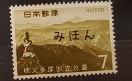 JAPON Montagne. Yvert N° 887 Surchargé SPECIMEN * MLH - 1926-89 Emperor Hirohito (Showa Era)