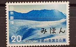 JAPON Montagne. Yvert N° 1062 Surchargé SPECIMEN * MLH - 1926-89 Emperor Hirohito (Showa Era)