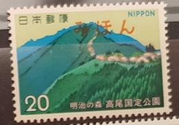 JAPON Montagne. Yvert N° 1074 Surchargé SPECIMEN * MLH - 1926-89 Emperor Hirohito (Showa Era)