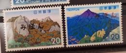 JAPON Montagne. Yvert N° 1081/82 Surchargé SPECIMEN * MLH - 1926-89 Emperor Hirohito (Showa Era)