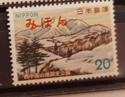JAPON Montagne. Yvert N° 1088 Surchargé SPECIMEN * MLH - 1926-89 Emperor Hirohito (Showa Era)