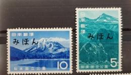 JAPON Montagne. Yvert N° 817/8 Surchargé SPECIMEN * MLH - 1926-89 Emperor Hirohito (Showa Era)