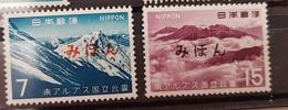 JAPON Montagne. Yvert N° 870/71 Surchargé SPECIMEN * MLH - 1926-89 Emperor Hirohito (Showa Era)