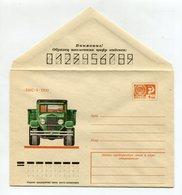 COVER USSR 1974 SOVIET AUTOMOBILE ZIS-5 1933 #74-529 - Cars