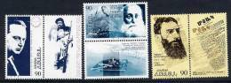 ARMENIA 1995 Writers' Anniversaries  MNH / ** - Armenia