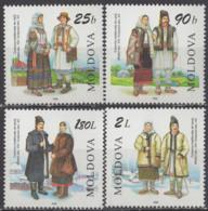MOLDAVIE - Costumes 1998 - Moldavië