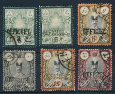 PERSIEN / IRAN  -  1886 , Sonne , Schah Nasir-od-Din Mit Aufdruck OFFICIEL - Iran