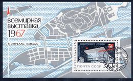 SOVIET UNION 1967 EXPO '67 Block Used.  Michel Block 45 - 1923-1991 USSR