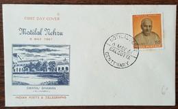 INDE - FDC 1961 - YT N°125 - Naissance Du Pandit Motilal Nehro - FDC