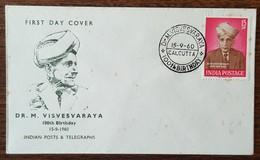 INDE - FDC 1960 - YT N°120 - Homme D'Etat Dr M. Visvesvaraya - FDC