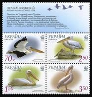 2007 Ukraine, Birds, White Pelican, WWF, 4 Stamps, MNH - W.W.F.