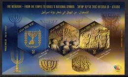 ISRAEL, 2018, MNH, JUDAISM, THE MENDRAH, NATIONAL SYMBOLS, ARCHAEOLOGY, SHEETLET - Guidaismo