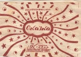 UKRAINE. THE LABEL FROM THE CANDY. FAIRY TALE. KHARKIV.4 - Cioccolato