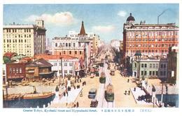 POSTAL    TOKYO  -JAPON  -KYOBASHI STREET AND NIPPONBASHI STREET  ( CALLES KYOBASHI Y NIPPONBASHI ) - Tokyo