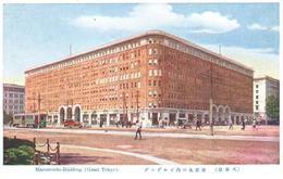 POSTAL    TOKYO  -JAPON  -MARUNOUCHI-BUILDING -GREAT TOKYO  ( EDIFICIO  MARUNOUCHI -GRAN TOKIO ) - Tokyo