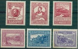 - Bulgaria / Bulgarie 1921 - Set (Mi No 151-5,IV) MNH** - Neufs