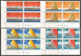 Canoës  Aux îles FIDJI:  4 Blocs De 4 Neufs ** , Bord De Feuille - Fidji (1970-...)