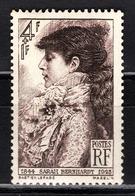 FRANCE 1945 - Y.T. N° 738  -  NEUF** - Unused Stamps