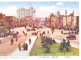 POSTAL    TOKYO  -JAPON  -GRATER TOKYO -HIROKOJI FROM UENO PARK  (HIROKOJI DESDE EL PARQUE UENO) - Tokyo