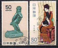 Japan 1980 - Modern Japanese Art - 1926-89 Emperor Hirohito (Showa Era)