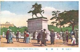 POSTAL    TOKYO  -JAPON  -GRATER TOKYO -LOYAL NANKO'S BRONZA STATUE - Tokyo