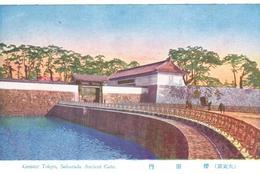 POSTAL    TOKYO  -JAPON  -GRATER TOKYO - SAKURADA ANCIENT GATE  (SAKURADA ANTIGUA PUERTA) - Tokyo