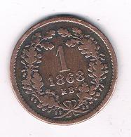 1 KRACJZAR 1868 KB  HONGARIJE /4952G/ - Hungary