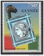 Guinée Guinea 1999 Mi. 2464 150 Ans Du Premier Timbre Français Joint Issue Emission Commune RARE !! - Guinea (1958-...)