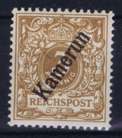 Deutsch Kamerun : Mi 1c  Postfrisch/neuf Sans Charniere /MNH/** - Kolonie: Kamerun