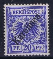 Deutsch Karolinen : Mi  4 I  Signed/ Signé/signiert/ Approvato - Kolonie: Karolinen