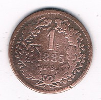 1 KRAJCZAR 1885 KB  HONGARIJE /4959G/ - Hungary