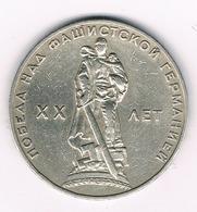 1 ROUBEL  1965 CCCP  RUSLAND /4966G/ - Russia
