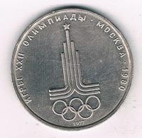 1 ROUBEL  1977 CCCP  RUSLAND /4967G/ - Russia