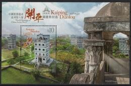 Hong Kong (2017) - Block -  /  World Heritage #6 - Kaiping - Diaolou - Culturen