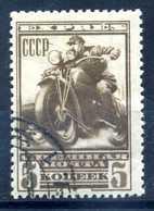 1932 URSS N.E1 USATO - Usati
