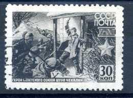 1942 URSS N.856 USATO - 1923-1991 URSS