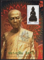 Thailand (2016) - Set +  Block -   /  Art - Budha - Buddha - Luang Pu Tim - Buddhism
