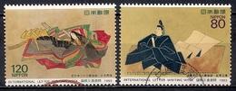 Japan 1993 - International Correspondence Week - Picture Scrolls Of The Thirty-six Immortal Poets - 1989-... Emperador Akihito (Era Heisei)