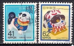 Japan 1993 - New Year - Year Of The Dog - 1989-... Emperador Akihito (Era Heisei)